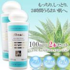 日本正規品☆とろ〜りとろける 美容液のような化粧水です ジェロビタールH3 フェイスローション100ml×2本セット