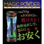 クラウン マジックパウダー ナチュラルブラック(50g)