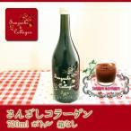 さんざしコラーゲン720mlボトル入 外箱なし(希釈タイプ) あすつく (2個で送料無料) サンザシ さんざし果汁濃縮飲料RiZM JAPAN(ホワイトデー)