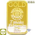 純金 インゴット 田中貴金属 20g K24 TANAKA  INGOT 公式国際ブランド グッドデリバリー バー ゴールド バー 送料無料