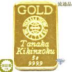 純金 インゴット 田中貴金属 5g K24 TANAKA INGOT 公式国際ブランド グッドデリバリー バー ゴールド バー 送料無料