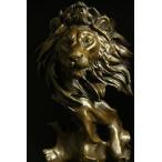 送料無料重量動物ブロンズ像 ライオン 31cm ミロ大名品インテリア 彫刻 銅像