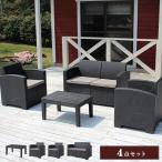 ラタン調 ガーデンテーブルセット / おしゃれ 高級 雨ざらし 格安 ガーデンソファーセット ガーデンソファーテーブルセット クッション付き ruk 5