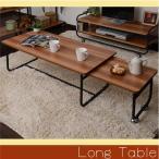 ちょっと広げる 伸長式 ローテーブル / 伸縮 センターテーブル おしゃれ アイアン 木製 かわいい 伸縮テーブル ロータイプ ruo 1