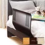 マットレスに挟むだけ♪ 木製 ベッドガード 転落防止 【送料無料】 ベッド柵 ベッドフェンスロング ハイタイプ