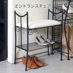 アイアン エントランスチェア 玄関椅子 アンティーク / 玄関ベンチ おしゃれ かわいい p1