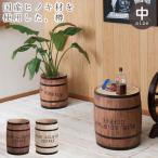 コーヒー豆樽風 木製 収納ボックス 中サイズ / ストッカー おしゃれ プランターカバー 木製ケース 檜 室内 店舗用 日本製 p