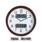 暗くなると秒針停止♪ シチズン 電波式掛け時計 【送料無料】  電波時計 壁掛け時計 おしゃれ 音がしない 安い 格安