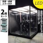お得な2段セット LED照明付き コレクションケース J-
