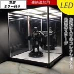 (連結追加用) LED照明・背面ミラー付き コレクション