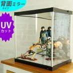 日焼けを防ぐ UVカット コレクションケース 背面ミラー付き /  フィギュアケース コレクションラック アクリルケース 人形ケース  rup 4