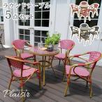 屋外で映える赤と黒 ラタン調 ガーデンテーブルセット 5点 / ガーデンファニチャー ガラス天板 ベランダ 4人用 おしゃれ アルミ 雨ざらし p