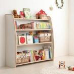 子供に安心やわらか素材 絵本棚 ラージ / 絵本ラック 3段 ソフト やわらかい 日本製 おしゃれ かわいい 子供用本棚 完成品 幅90 90幅 ホワイト