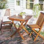 確かな品質 天然木チーク材 木製 ガーデンテーブルセット 3点 /  屋外 折りたたみ  ベランダ 二人掛け 2人用 庭 おしゃれ 折り畳み 完成品 p1