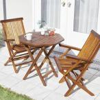 確かな品質 天然木チーク材 ガーデンテーブル 3点セット (八角形テーブル&肘付きチェア2脚) / ベランダ ガーデンファニチャー 高級 庭 ruq