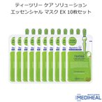 MEDIHEAL Teatree Care Solution Essential Mask  並行輸入品