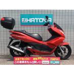 中古 ホンダ PCX150 HONDA PCX150【2523u-yono】