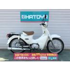 中古 ホンダ スーパーカブ110 HONDA SUPERCUB 110【2895u-kgoe】