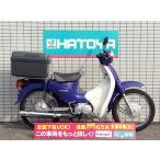 中古 ホンダ スーパーカブ110 HONDA SUPERCUB 110【3714u-yono】