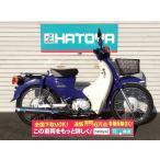 中古 ホンダ スーパーカブ110 HONDA SUPERCUB 110 【3971u-toko】
