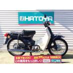 中古 ホンダ スーパーカブ90 HONDA SUPERCUB90 【4151u-kgoe】