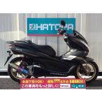 中古 ホンダ PCX SE HONDA PCX SE 【4249u-kabe】