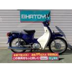 中古 ホンダ スーパーカブ110 HONDA SUPERCUB 110【4349u-kgoe】