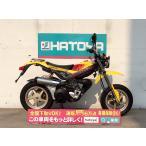中古 スズキ ストリートマジック110 SUZUKI STREETMAGIC110【4648u-ageo】