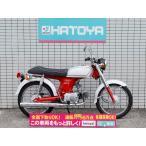中古 ホンダ CD50スポーツ HONDA CD50S【4784u-yono】