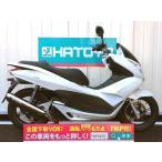 中古 ホンダ PCX150 HONDA PCX150【5137u-kabe】