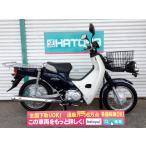 中古 ホンダ スーパーカブ50プロ HONDA SUPERCUB50PRO【5419u-soka】