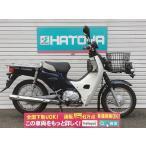 中古 ホンダ スーパーカブ50 HONDA SUPERCUB50【5429u-toko】