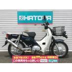 中古 ホンダ スーパーカブ110 HONDA SUPERCUB 110【5430u-toko】
