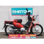 中古 ホンダ クロスカブ110 HONDA CROSS CUB110【5506u-toko】