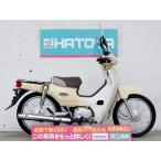 中古 ホンダ スーパーカブ110(カク目) HONDA SUPERCUB110【6927u-ageo】