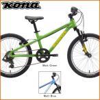 KONA(コナ) 2017年モデル MAKENA マケナ 子供用自転車 ジュニアバイク
