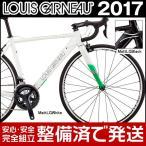 ショッピングロードバイク ルイガノ 2017年モデル CEN ロードバイク LOUIS GARNEAU 自転車