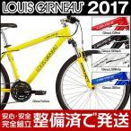 ショッピングルイガノ ルイガノ 2017年モデル FIVE(ファイブ) クロスバイク LOUIS GARNEAU 自転車