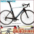 NEILPRYDE(ニールプライド) 2017年モデル  NAZARE2 105/ナザレ2 105 エアロロードバイク