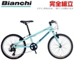 BIANCHI ビアンキ 2021年モデル PIRATA 20 ピラタ20 20インチ 子供用自転車