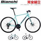 BIANCHI ビアンキ 2021年モデル ROMA3 ローマ3 クロスバイク
