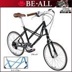 BE・ALL ビーオール 小径車 BRS500-SV 大特価半額