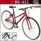 BE・ALL ビーオール クロスバイク BR-2 LADY 大特価半額