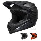 ベル 2016 フルナイン/FULL-9(MTB用/マウンテンバイク用)(フルフェイス)(自転車用)(ヘルメット)(BELL)(2016年モデル)