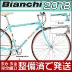 Bianchi(ビアンキ) 2018年モデル VIA BRERA 8(ヴィアブレラ8) フラットバーロード クロスバイク