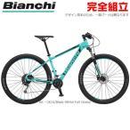 Bianchi ビアンキ 2020年モデル MAGMA 29.1 マグマ29.1 マウンテンバイク