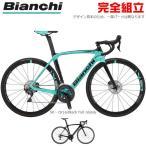 (特典付) Bianchi ビアンキ 2020年モデル OLTRE XR3 DISC ULTEGRA オルトレXR3ディスク アルテグラ ロードバイク