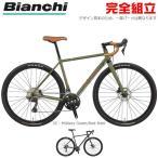 (特典付) Bianchi ビアンキ 2020年モデル ORSO オルソ GRX600 ロードバイク