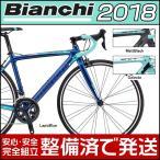 在庫あり Bianchi(ビアンキ) 2018年モデル SEMPRE PRO SORA(センプレプロソラ) ロードバイク ROAD