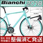Bianchi(ビアンキ) 2018年モデル ROMA(ローマ) ディスクブレーキ仕様 クロスバイク